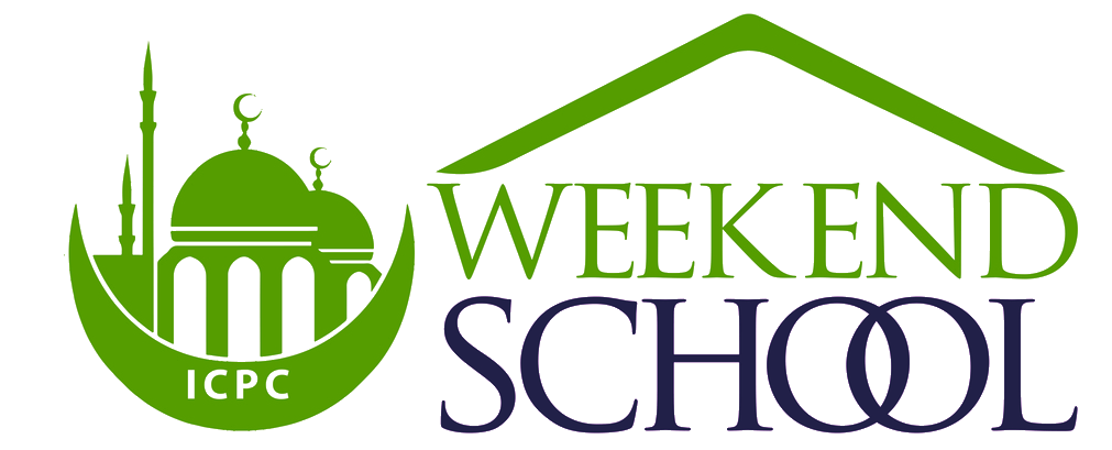 the-weekend-school-logo-1