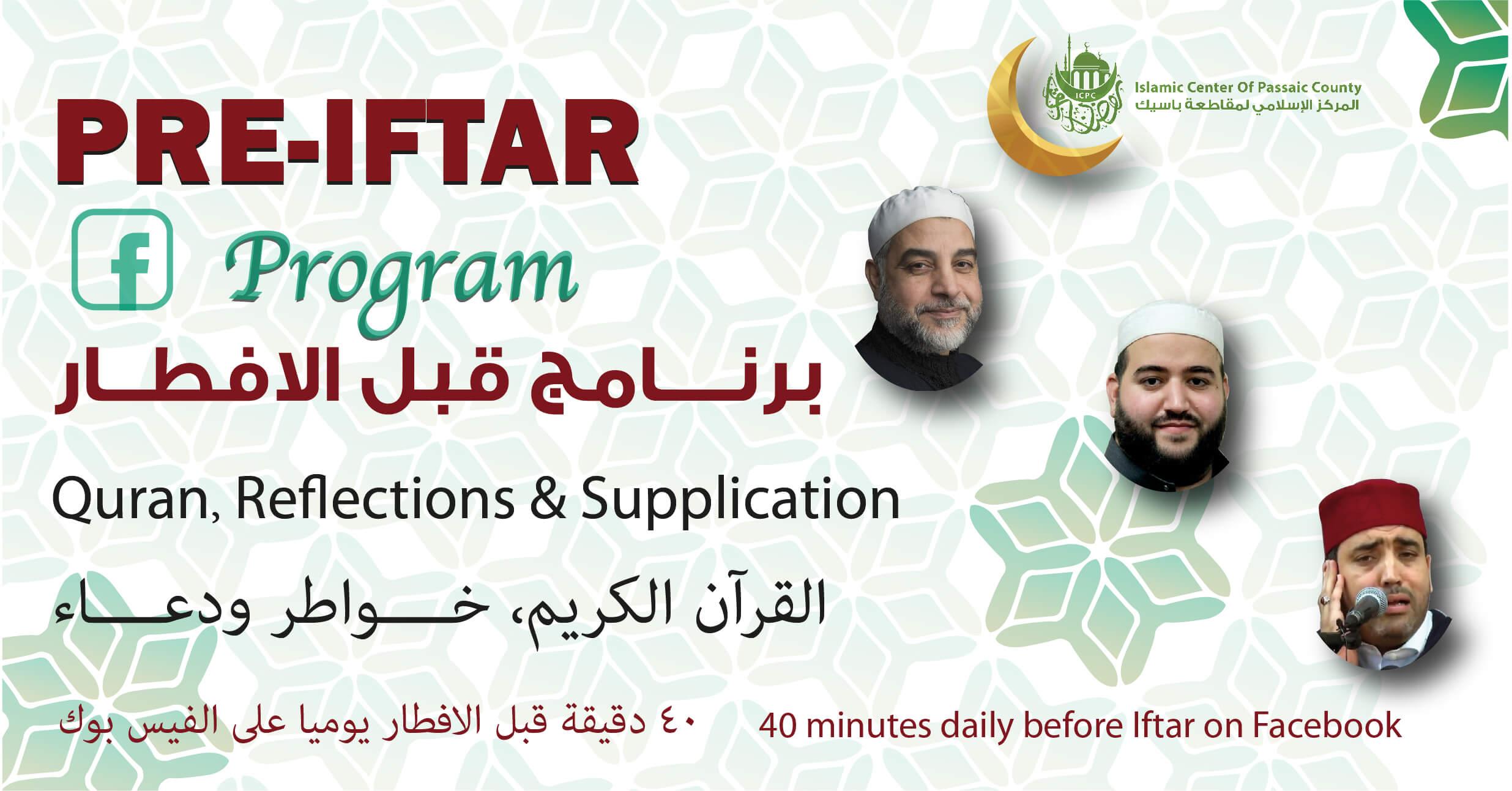 ramadan_preiftar_socialmediabanners-02