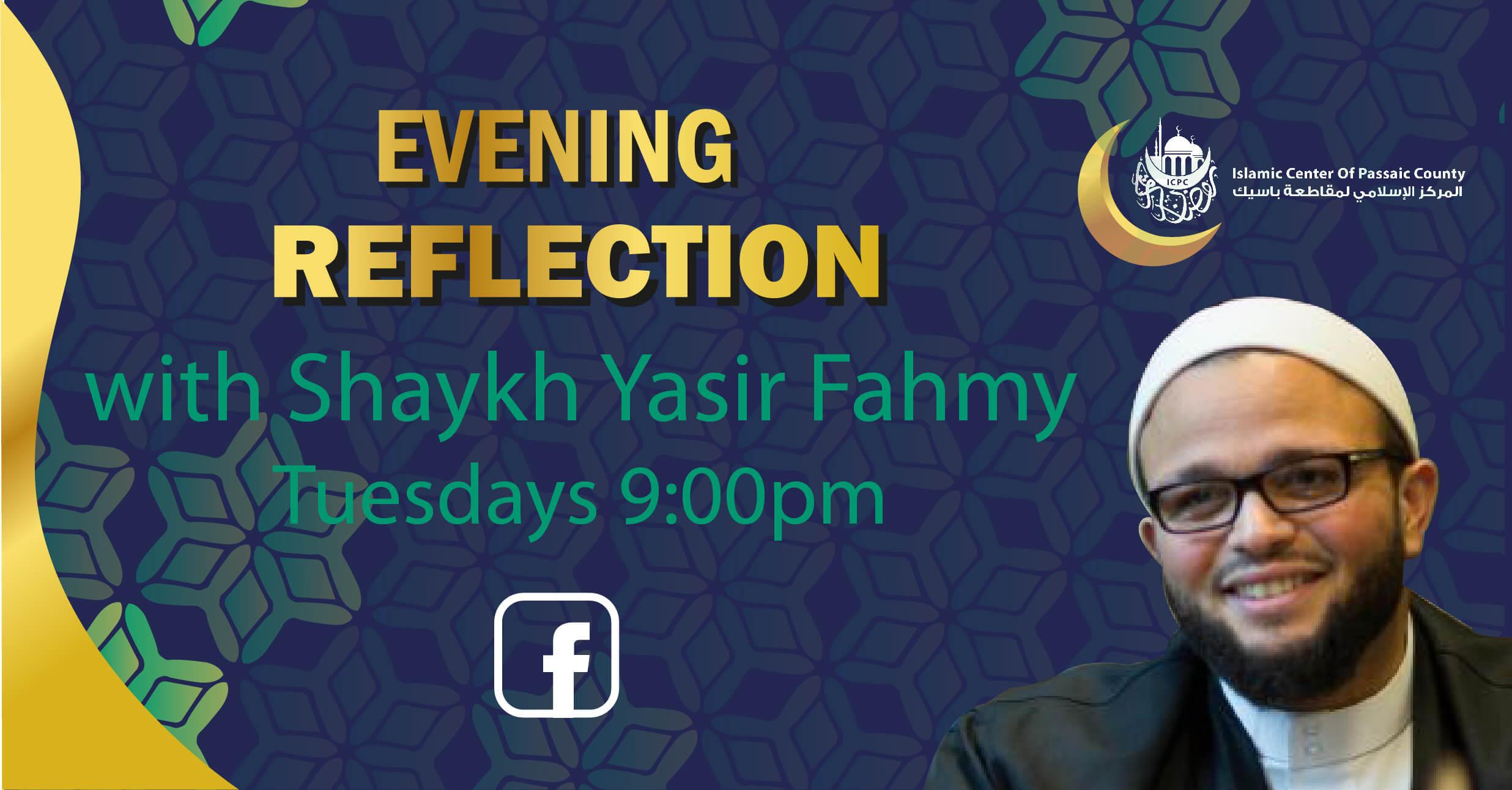 ramadan_yasir_fahmy_khatira__socialmediabanners-02