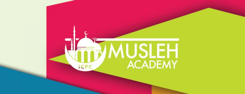 musleh_fall2021_website_banner-01
